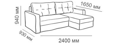 Габаритные размеры углового дивана Макс П5