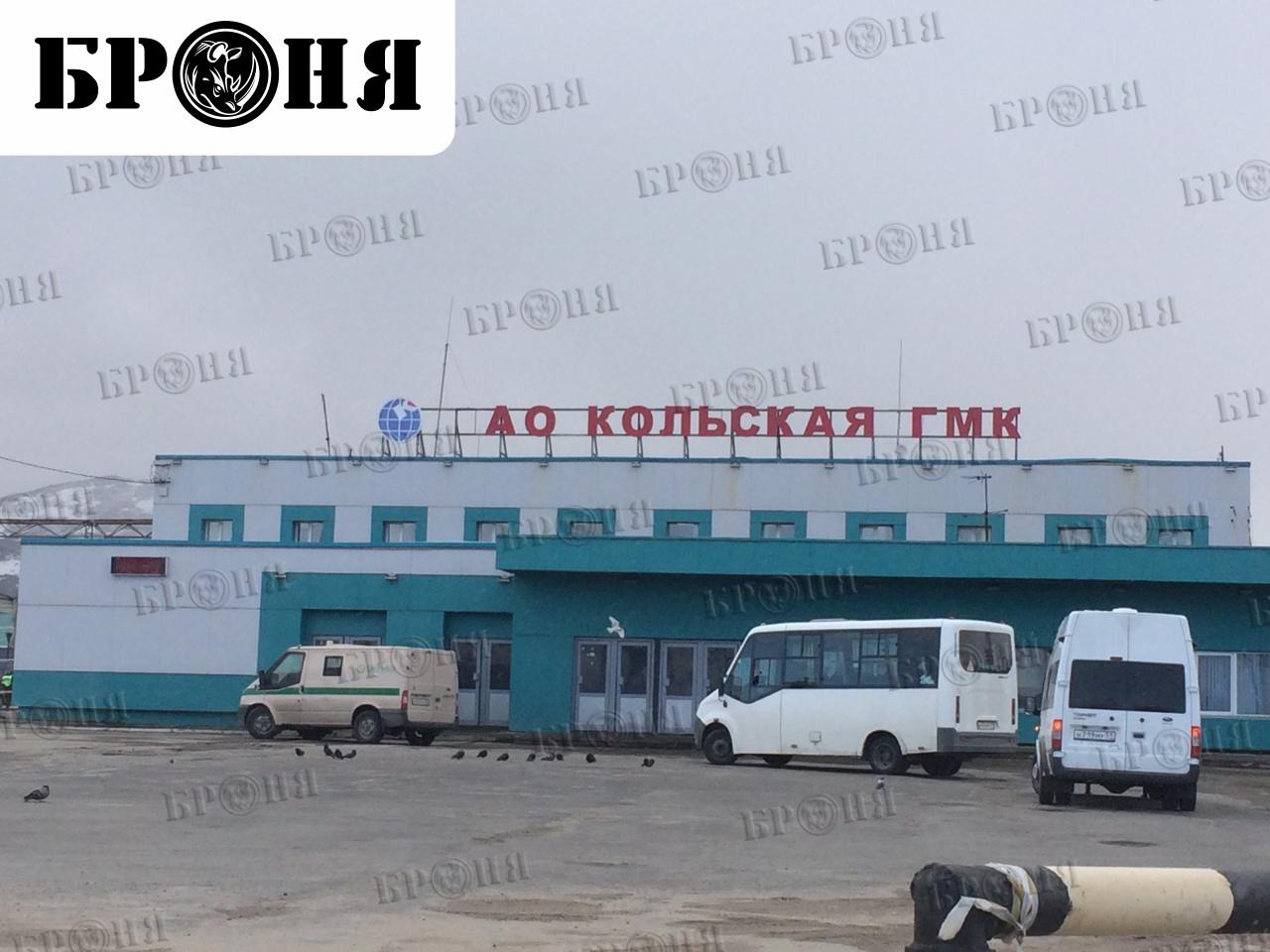 Мончегорск. Теплоизоляция промышленного оборудования горно-металлургического комбината