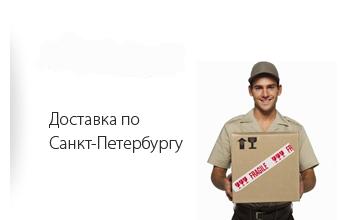 dostavka1.png