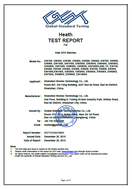 Сертификат Smart Baby Watch Wonlex