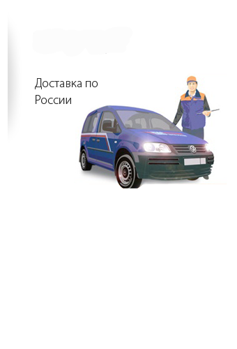 shipping-russia1.png