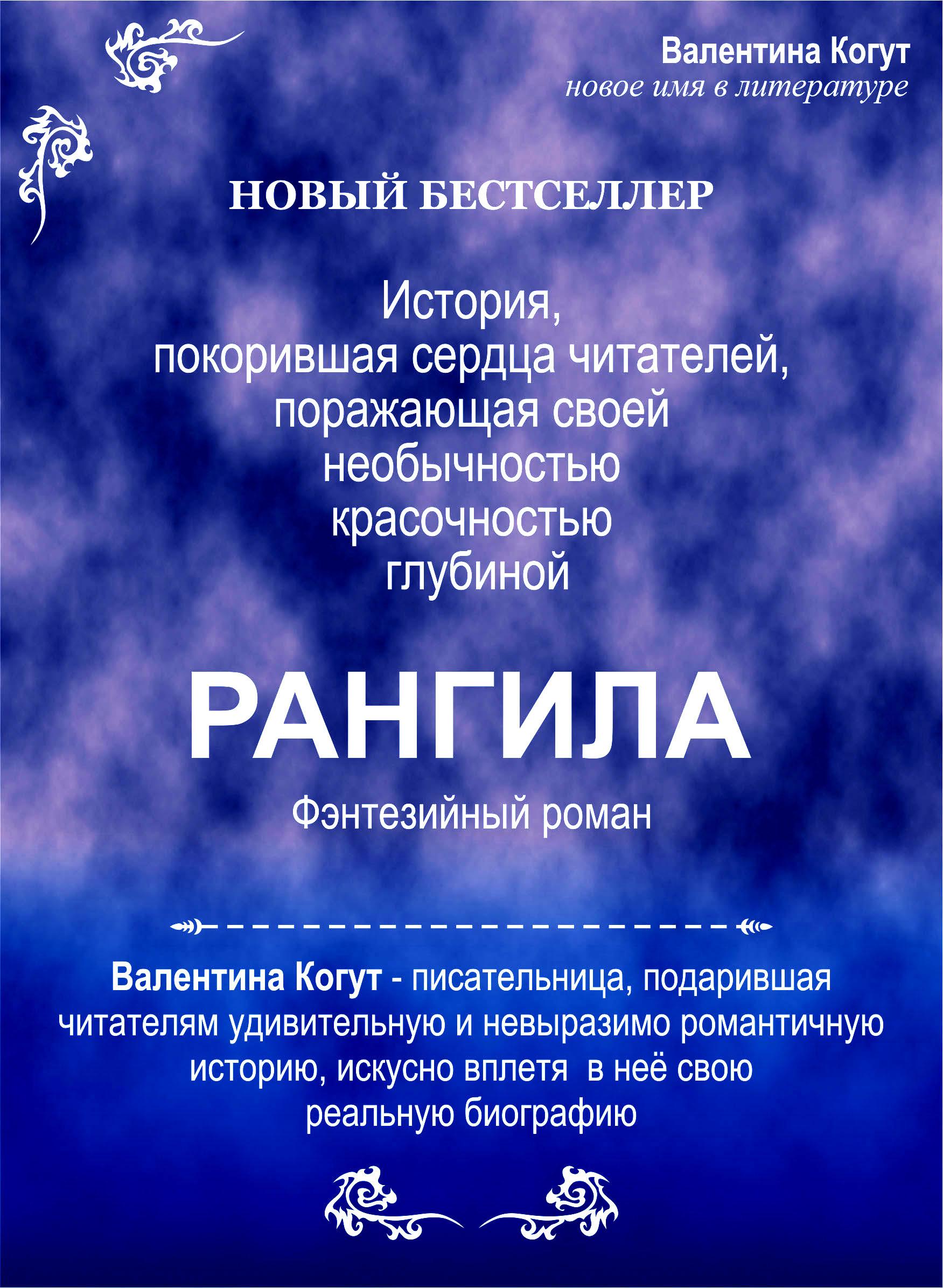 Банер_А5-2.jpg