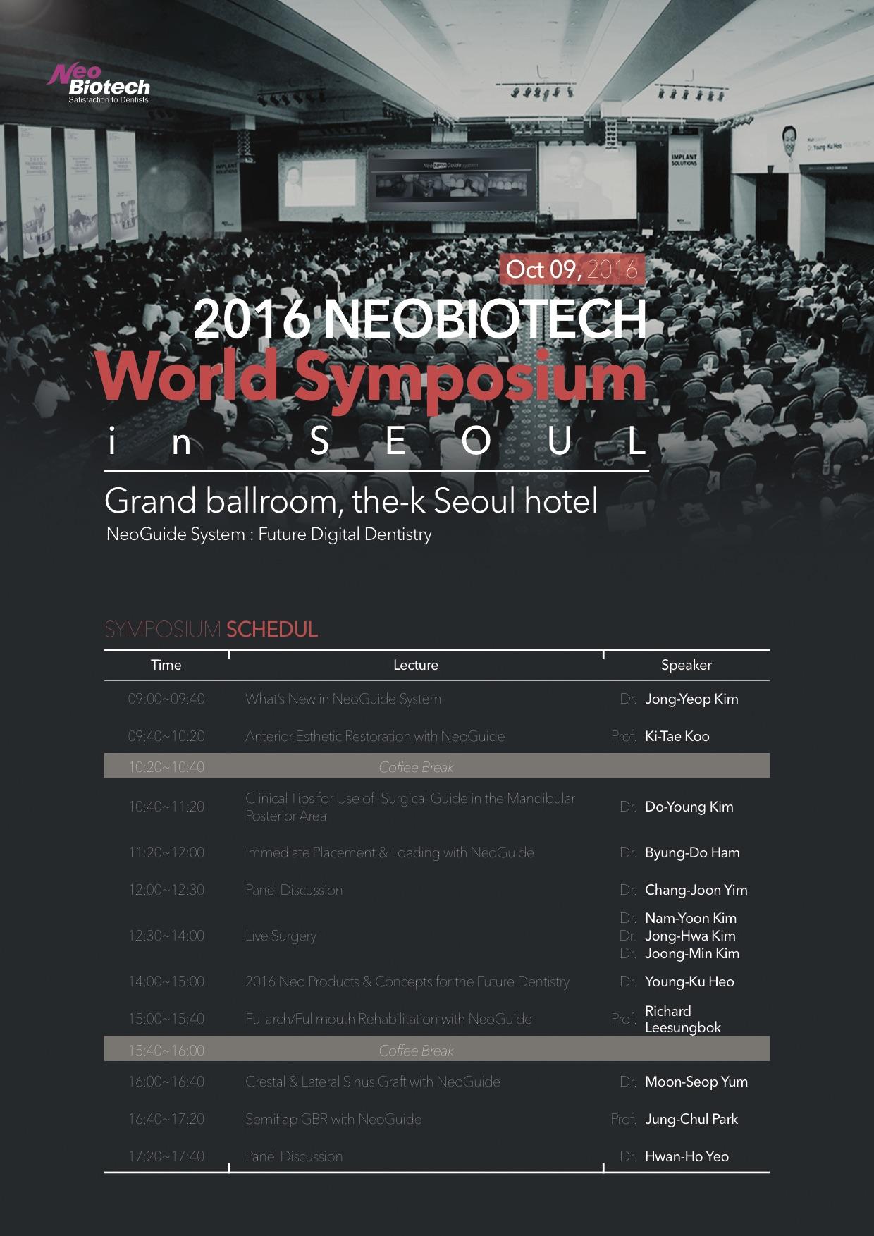 Необиотек_Сеул_Symposium_2016_2