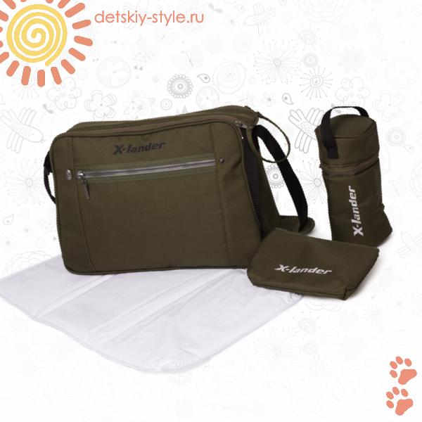 сумка outdoor x lander, сумка для колясок x-lander, купить, цена, отзывы, заказать, отзывы, сумка икс лендер, для коляски, доставка по россии, официальный дилер