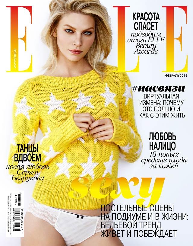 Украшения-французского-бренда-Chic-Alors-Paris-в-февральском-журнале-Elle-Russia-2016.jpg