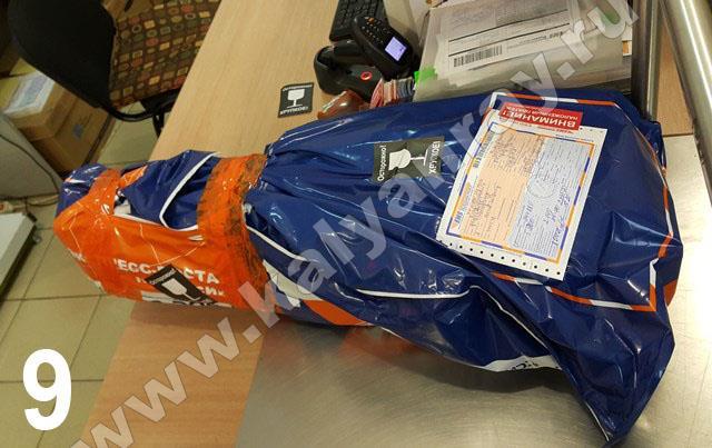Упаковка посылки с кальяном в EMS Почте