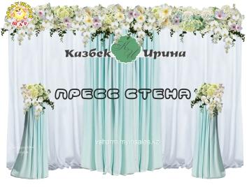 пресс_стена_Алматы.jpg