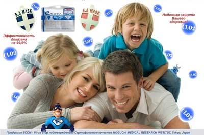 Счастливая-семья_-min.jpg