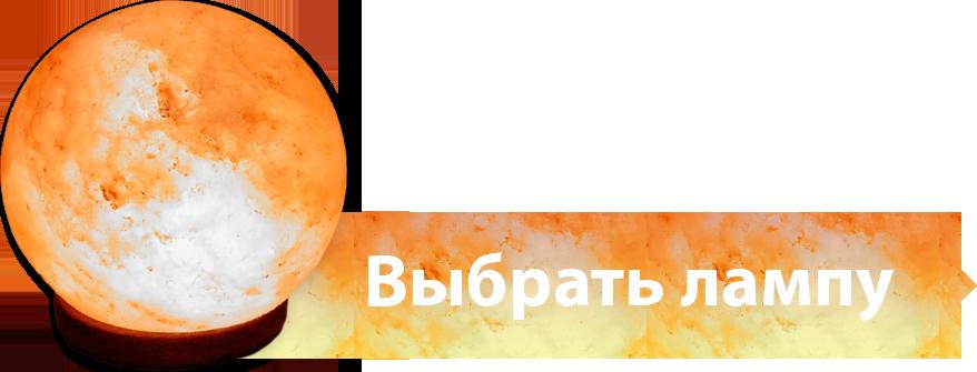 vibrat_lampu.png