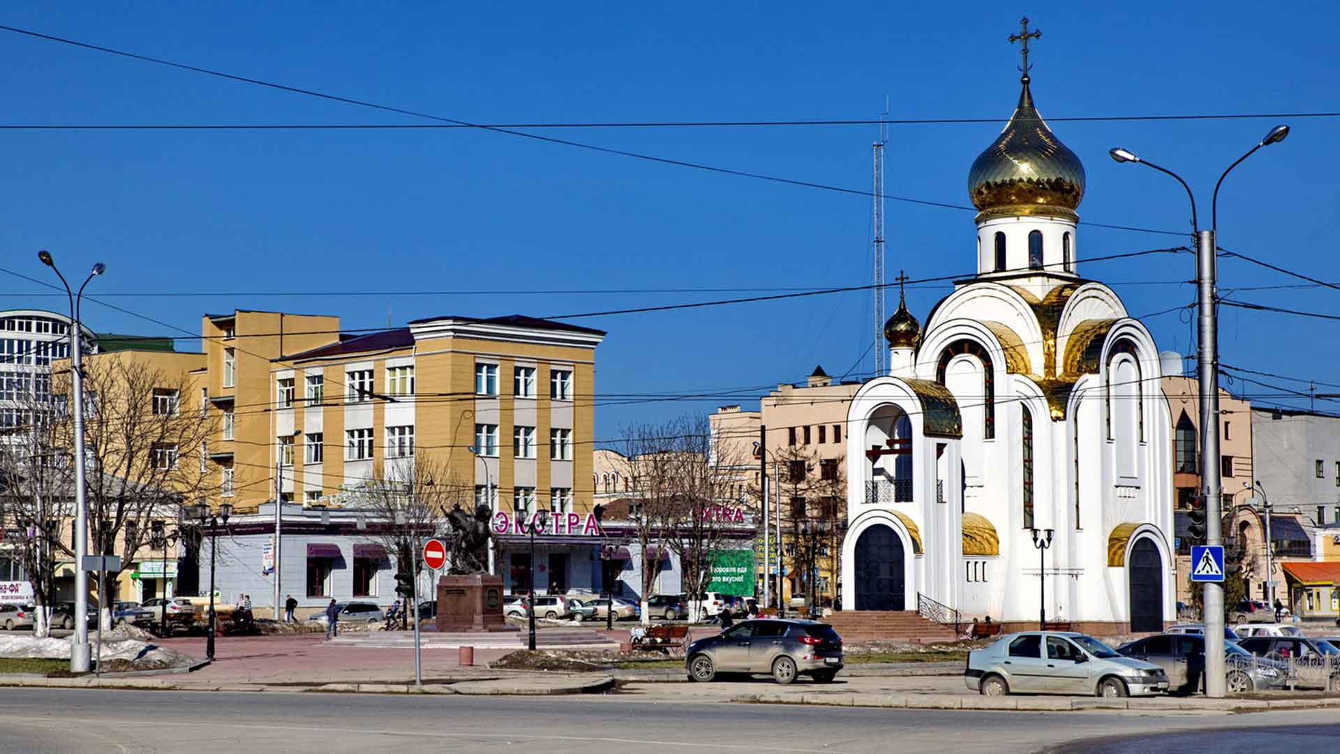 Продажа биноклей с доставкой в Иваново