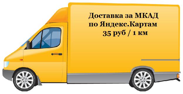 za_mkad.png