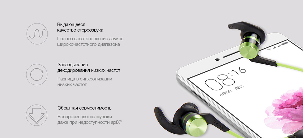 Наушники Xiaomi 1More iBFree E1018BT (1More, зеленый)