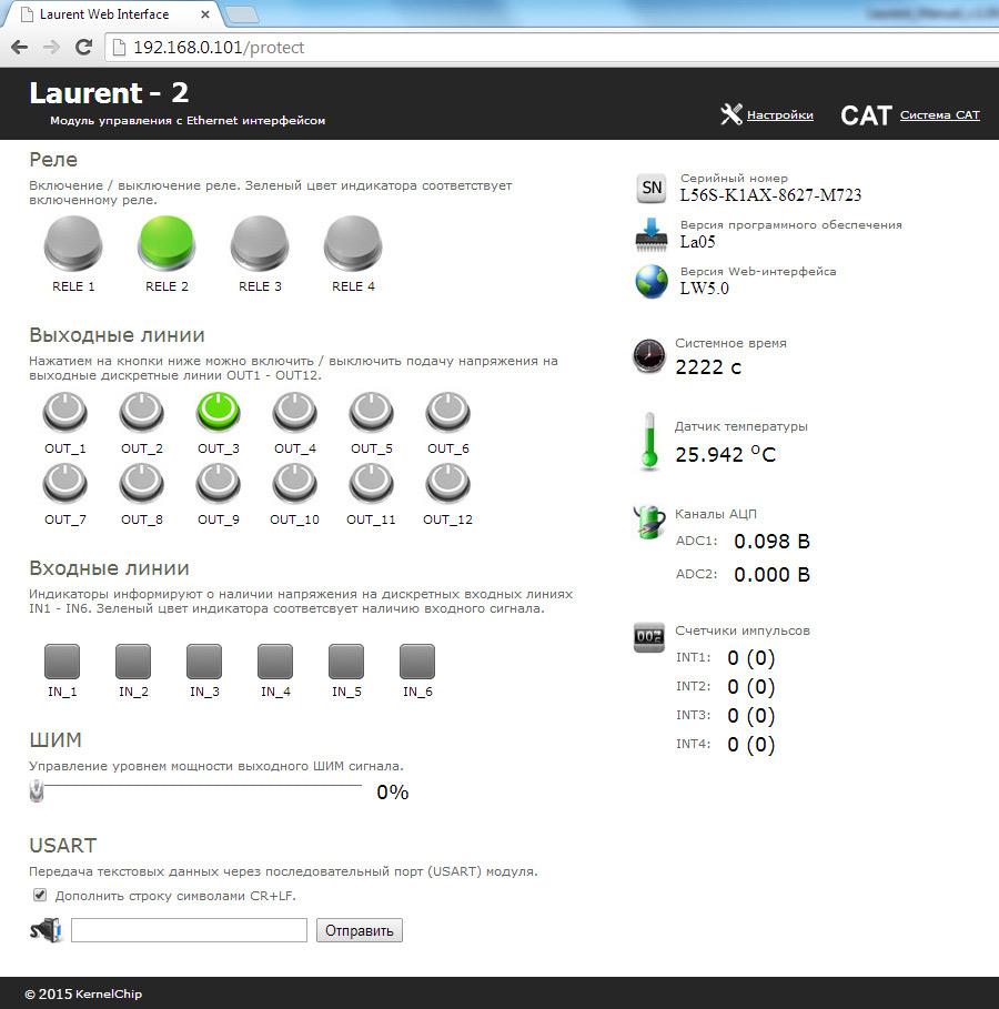 Ethernet LAN модуль управления и мониторинга по локальной сети с Web-интерфейсом