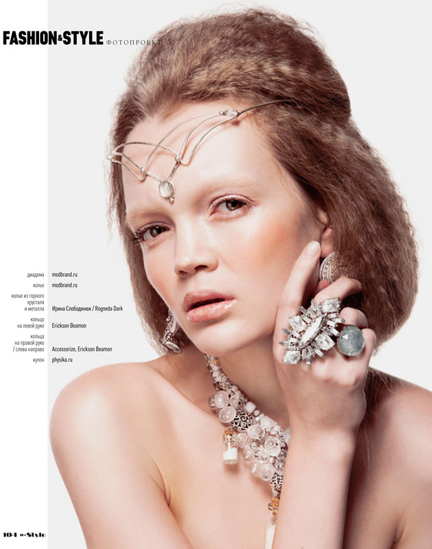 Диадема с лунным камнем от modbrand.ru в журнале n-style