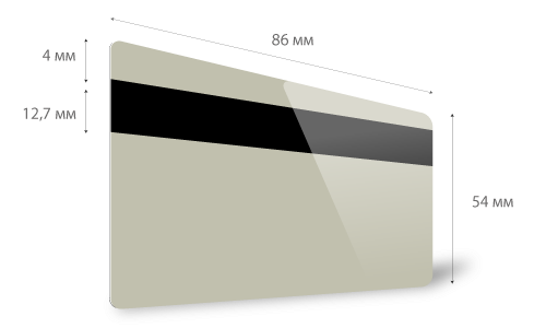 Дисконтные карты могут быть с магнитной лентой или со штрихкодом