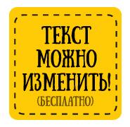 06-text.jpg