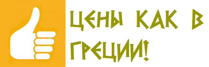 Оранж_палец1-2.png