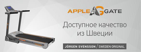 AppleGate__Доступное_качество_сж.jpg