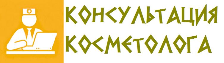 Оранж_доктор1-3.png
