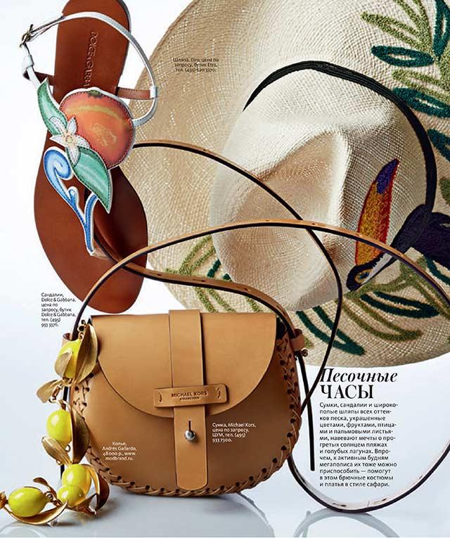 колье из фарфора от испанского бренда ANDRES GALLARDO в InStyle апрель 2015 г.