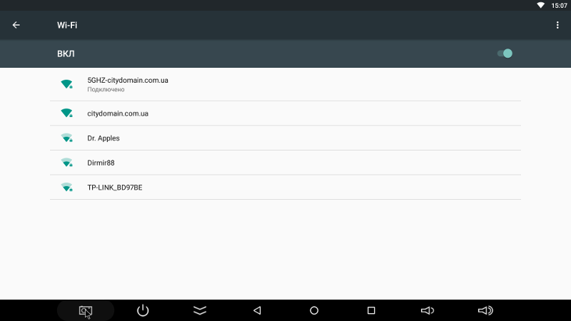Характеристики wifi смарт тв приставкиTronsmart Vega S96