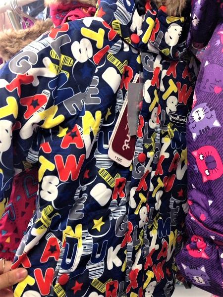 Зимний комбинезон Premont Паздник Карибана в официальном магазине Premont-shop