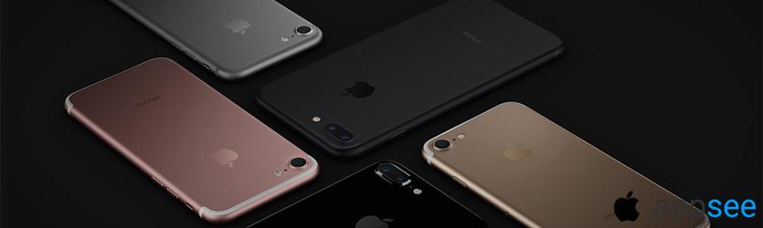 Сколько стоит Айфон 7 в Москве