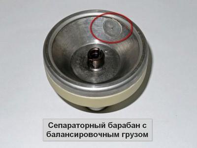 Сепараторный барабан с прикреплённым балансировочным грузом