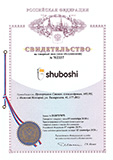 trademark_shuboshi.jpg