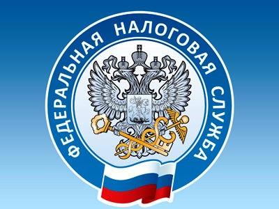 Логотип ФНС на сайте http://svechy-vosk.ru/