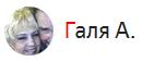 Отзыв Яндекс Маркет, Галина