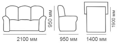 Габаритные размеры 3 местного дивана Калифорния