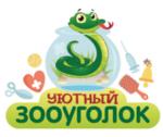 "Логотип ООО ""УЮТНЫЙ ЗООУГОЛОК"""