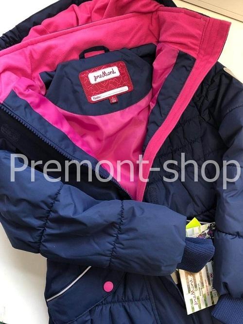 Пальто Premont Таинственный Эверглейдс Весна-Осень