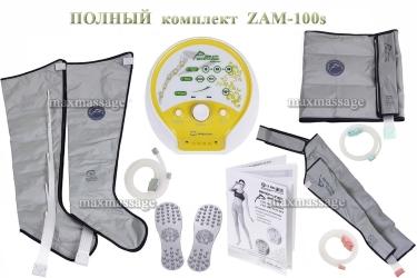 Полная комплектация массажера Zam-100S