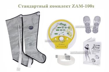 Стандартная комплектация массажера Zam-100S