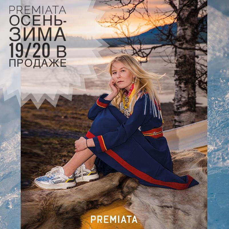 Новая коллекция Premiata осень-зима 19/20