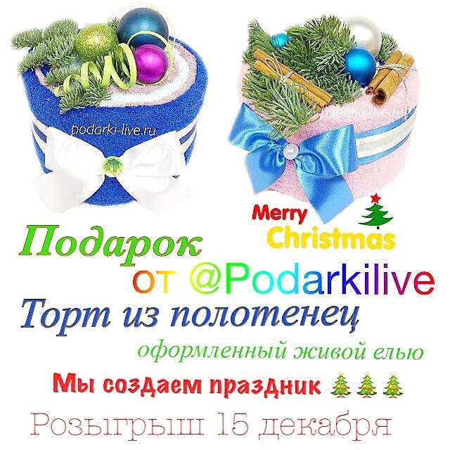10817986_67415412603491дьа7_1310181332_n.jpg