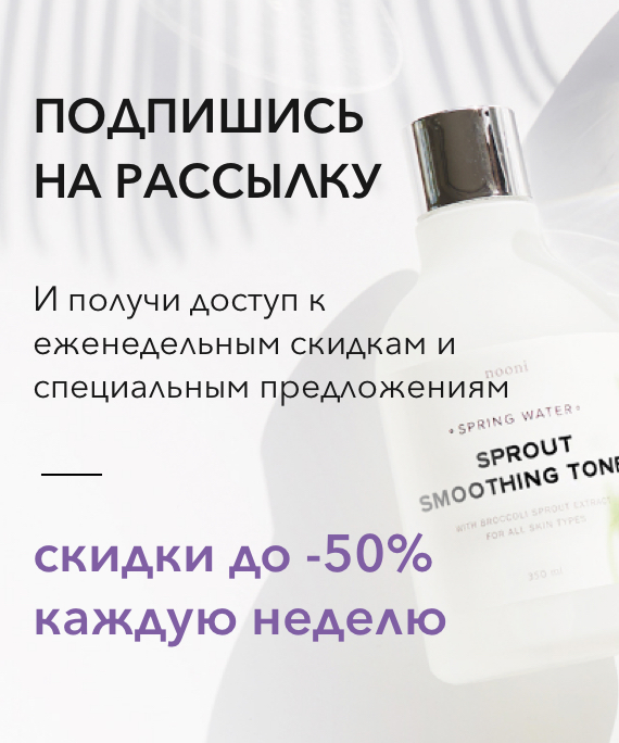 offer_block.jpg