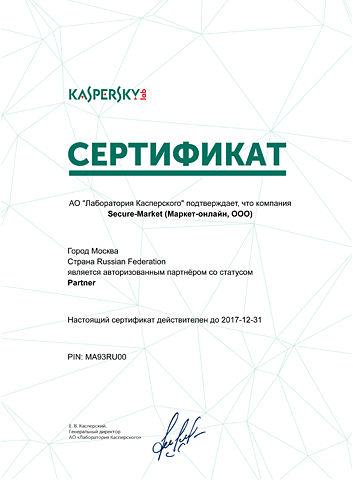 certificate_kasper_opt.jpg