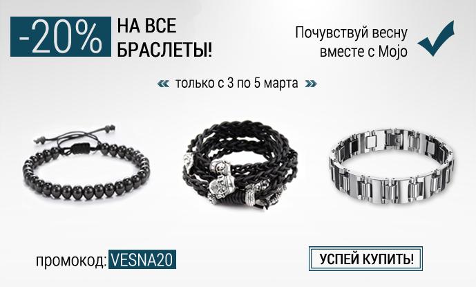 Vesna_689x415_2.png