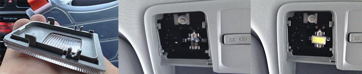 Установка светодиодных ламп в салоне автомобиля KIA CEED 2013