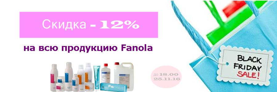 1_fanola.png