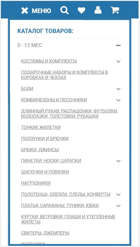 спец. категории на Главной странице сайта