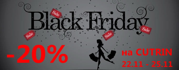 Black-Friday-cutri_.jpg