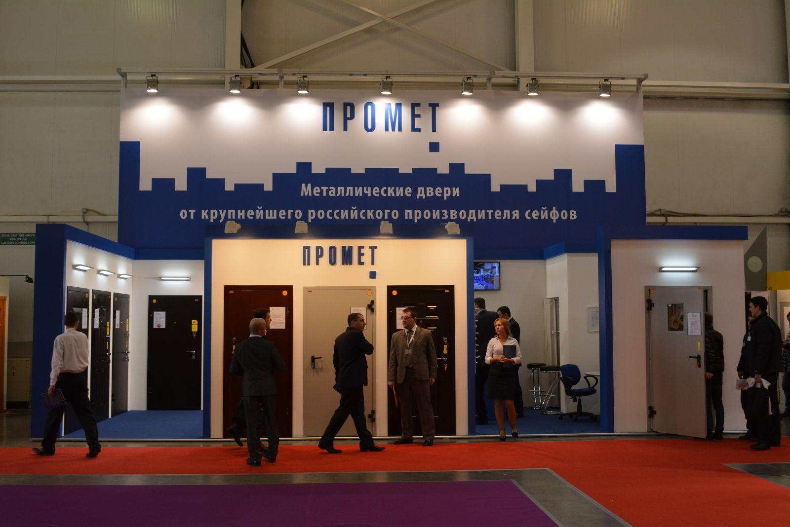 Vhodnye-metallicheskie-dveri-ot-krupnejshego-proizvoditelya-sejfov---PROMET.JPG