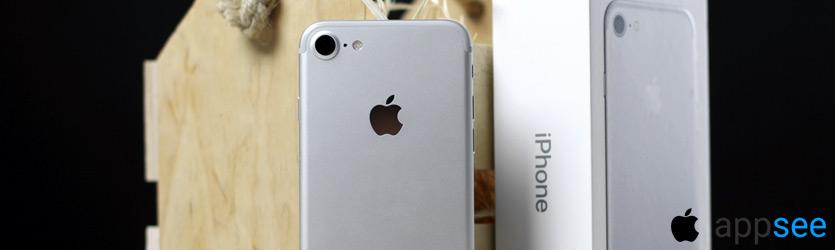 iPhone 7 Silver купить