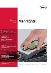 Акция MahrLights Весна 2020 с 06.04. по 30.06.20.jpg
