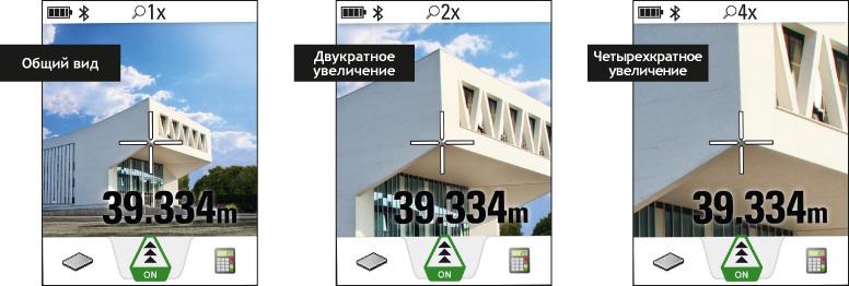 ld-520_bild3_ru.jpg