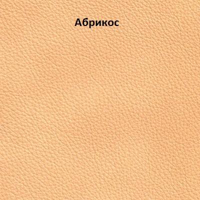 Абрикос.jpg